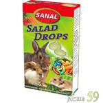 SANAL Drops для грызунов Овощные.Салат