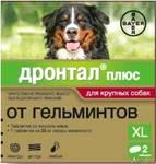 Дронтал для собак противоглистогонное 2 таб.(1 таб. на 35 кг)