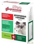 NEO Фармавит витамины для беременных и кормящих кошек 60таб.