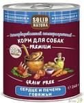 Solid Natura Premium консервы для собак. Сердце и печень говяжьи 240 гр