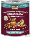 Solid Natura Premium консервы для собак. Калтыки и языки 240 гр