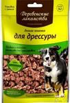 Деревенские лакомства для собак Легкое ягненка 30гр