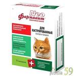NEO Фармавит витамины для кастрированных котов и кошек 60таб