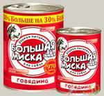 Большая миска консервы для собак Говядина 340гр