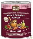 Solid Natura Premium консервы для собак. Рубец говяжий 240 гр
