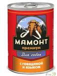 Мамонт Премиум консервы для собак Говядина и язык 340гр