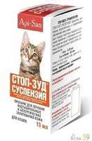 Стоп Зуд для кошек суспензия 10мл