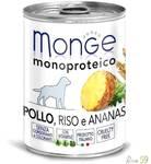 Monge Dog Monoproteico Fruits консервы для собак паштет из курицы с рисом и ананасами 400г