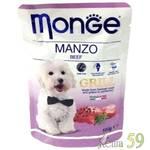 Monge Dog Grill Pouch паучи для собак говядина 100г