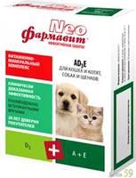 NEO Фармавит витамины для котят и щенков 60таб.