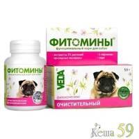 Фитомины для собак очистительный 100 таб.