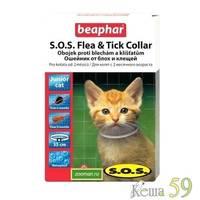 Beaphar ошейник для котят без запаха