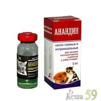 Анандин глазные капли для собак и кошек 5 мл