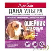 Дана Ультра ошейник для собак средних пород