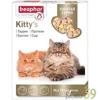 Beaphar витамины для кошек Kitty`s MIX Золотая линейка 75 таб.