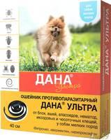 Дана Ультра ошейник для собак мелких пород