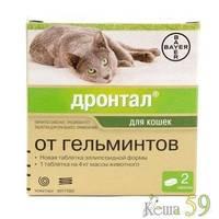 Дронтал для кошек противоглистогонное 2 табл.