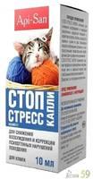 Стоп Стресс для кошек 10мл капли