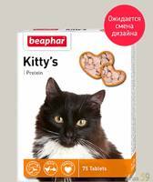 Beaphar витамины для кошек с протеином 75 таб.