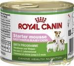 Royal Canin консервы для щенков Стартер мусс 195гр