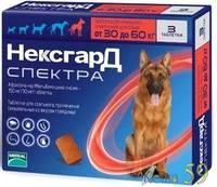 НексгарД Спектра таблетки для собак 30-60кг 1 таб