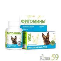 Фитомины для собак для зубов и костей