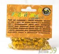 Рыбий жир капсулы с Омега-3