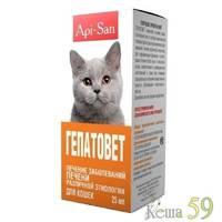 Гепатовет суспензия для кошек 25мл