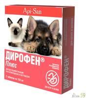 Дирофен плюс для котят и щенков 1 табл.