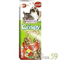 VERSELE-LAGA палочки для кроликов и шиншилл Crispy с травами 2х55 г