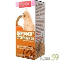 Дирофен для котят суспензия 6мл