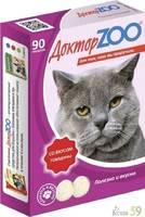 Доктор ZOO витамины для кошек с говядиной 90таб.