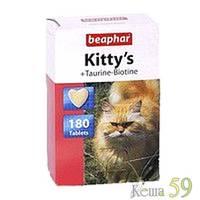 Beaphar витамины для кошек Kitty`s c таурином и биотином 75 таб.