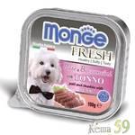 Monge Dog Fresh консервы для собак тунец 100г