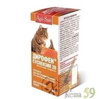 Дирофен для кошек суспензия 7мл