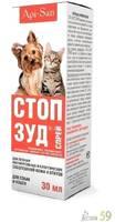 Стоп Зуд для кошек и собак спрей 30мл