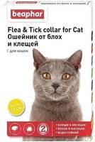 Beaphar ошейник для кошек от блох и клещей (жёлтый)