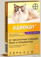 Bayer Адвокат для кошек 4-8 кг 1 пипетка х 0,8 мл