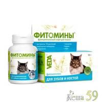 Фитомины для кошек для зубов и костей