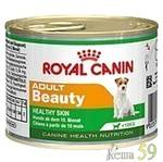 Royal Canin консервы для собак Эдалт Бьюти 195гр