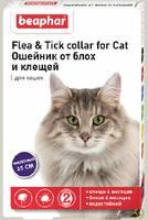 Beaphar ошейник для кошек от блох и клещей (фиолетовый)