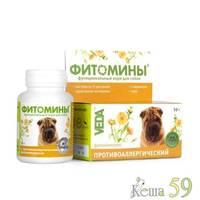 Фитомины для собак противоаллергические 100 таб.
