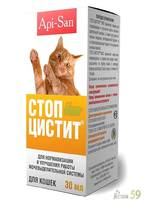 Стоп Цистит Био для кошек суспензия 30 мл