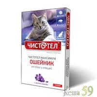 Чистотел Максимум ошейник для кошек