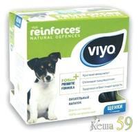 VIYO Reinforces Dog Puppy пребиотический напиток для щенков 1х30 мл