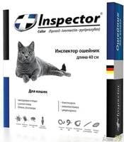 Inspector ошейник для кошек от внешних и внутренних паразитов 40см.