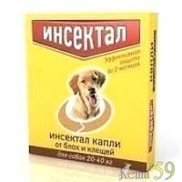 Инсектал капли от блох и клещей для собак 20-40 кг 1 пипетка