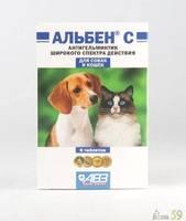 Альбен С для собак и кошек 1 таб.