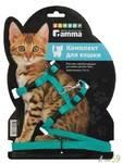 Комплект для кошек нейлон поводок и шлейка зеленая
