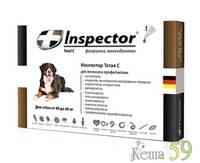 Inspector для собак 40-60кг препарат противопаразитарного действия 1 пипетка